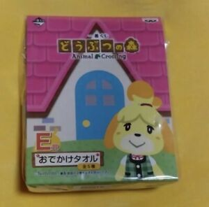 BANDAI Japanese Animal Crossing Ichiban Kuji Prize E Cute Design Towel Shizue