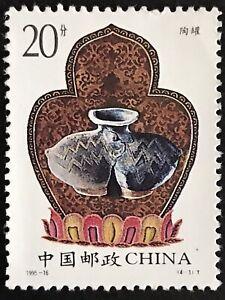 Contemplatif 1995-16 20 Yuan Chine Timbre (4-1) T-afficher Le Titre D'origine