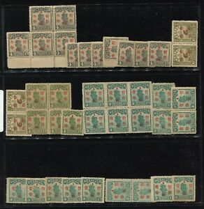 ROC China Stamps 1923 Peking 2nd Print Junk Surcharges  40 Stamps OG