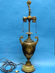 Art Nouveau Lamps: Electric Antique Ebonized Gilded Brass Art Nouveau Table Lamp On Onyx Marble Base