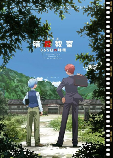 Lớp Học Ám Sát: 365 Ngày - Assassination Classroom The Movie: 365 Days - 2017