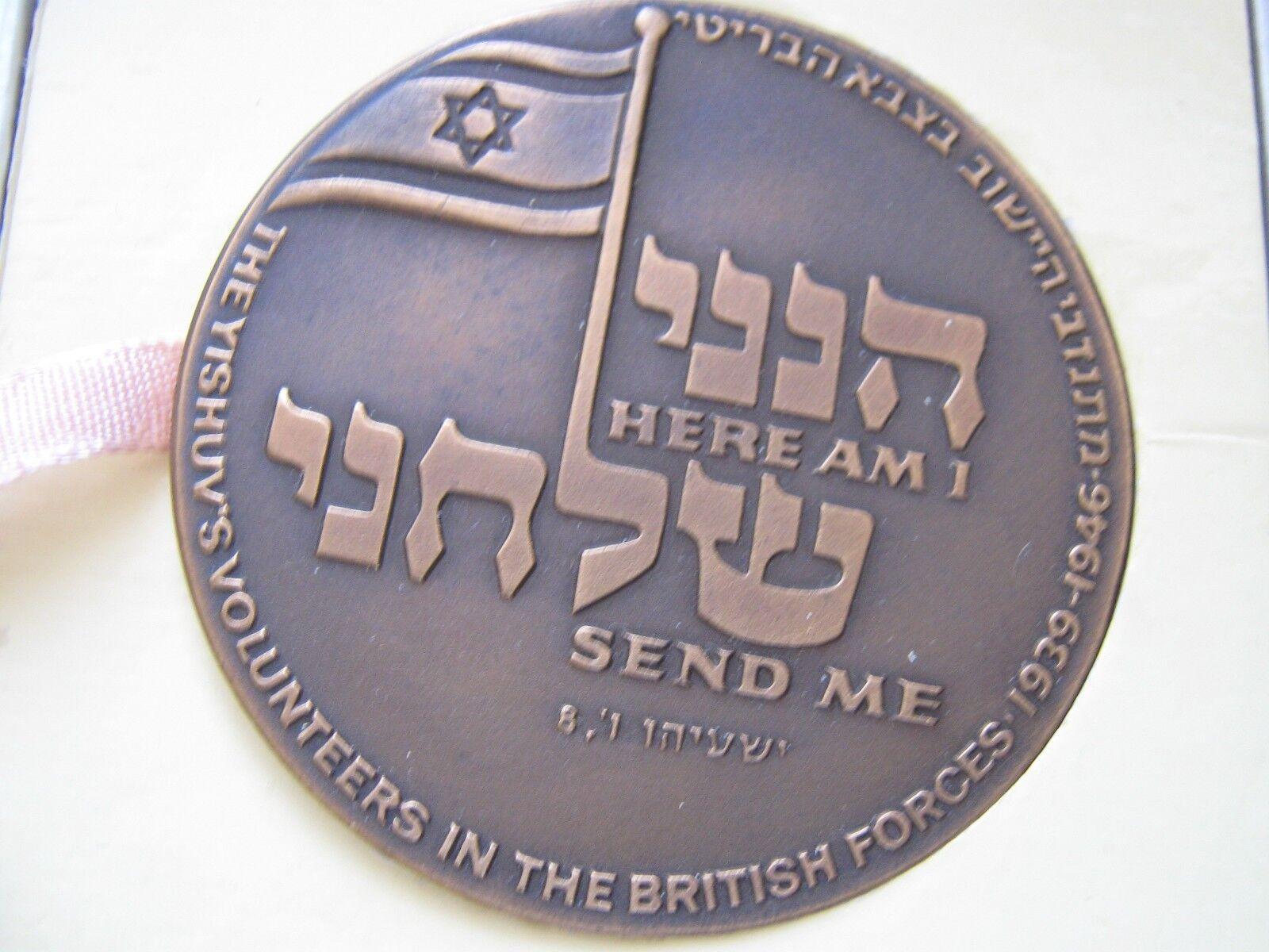 Israel State Medal , 1975 , Bronze , The Yishuv's Volun