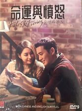 Fates And Furies 2018 Korean Tv 1 20 Dvd With Eng Sub All