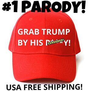 funny anti trump make america great again hat trump inspired parody