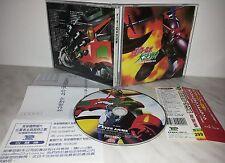 CD SHIN GETTER DAIKESSEN - A8-1099