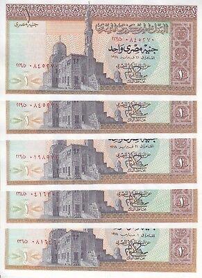 EGYPT 1 EGP 1975 P-44 SIG//ZENDO #14 AU//UNC *//*