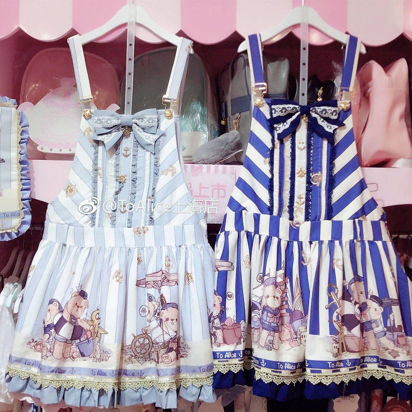 Sweet Lolita Small Fresh Kawaii Navy Bear Gothic Suspender Dress PrincessR185