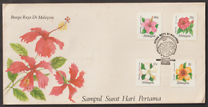 F115-MALAYSIA-1984-HIBISCUS-OF-MALAYSIA-FLOWERS-FDC-CAT-RM-12