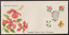 F115-MALAYSIA-1984-HIBISCUS-OF-MALAYSIA-FLOWERS-FDC-CAT-RM-12 thumbnail 1