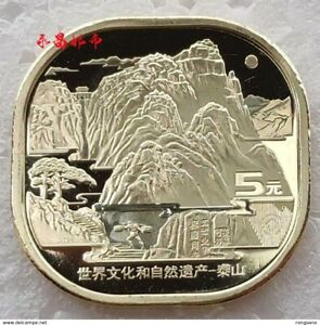 2019 CHINA UNESCO HERITAGE -MT.TAI SHAN COMM.COIN 1V