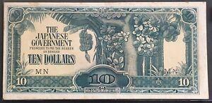 JIM Japanese Occupation Malaya $10 MN vf (2)