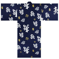 Japanese 61l Xl Kimono Yukata Kanji Fuku-ju Longevity Cotton/ Made In Japan