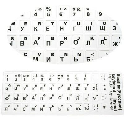 Standard Keyboard Stickers With Black Russian Letters