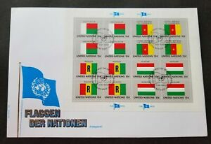 [SJ] United Nations Madagascar Rwanda Hungary Cameroon Flag 1980 (sheetlet FDC)