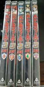 Super-Sentai-batalla-fiebre-J-Vol-1-5-DVD-Serie-completa