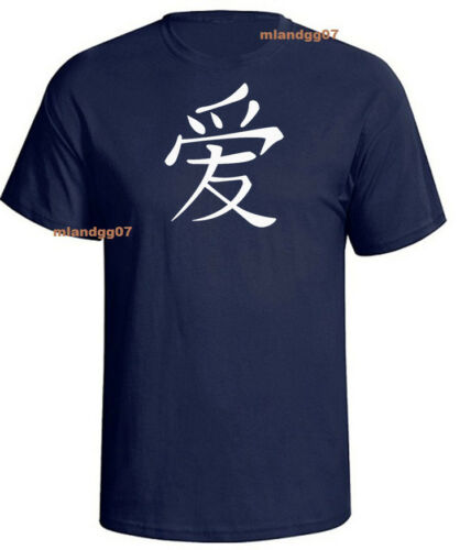 Love Chinese Character Symbol T-Shirt  Shirt SIZES S 5XL