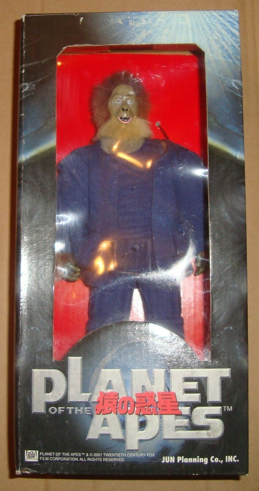 PLANET OF THE APES FIGURE LIMBO JUN PLANNING CO. 2001