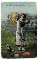 Russia postcard Happy Easter Girl, pussy-willow, eggs (331)