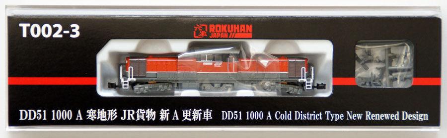 Rokuhan T002-3 Z Scale Diesel Locomotive DD51-1000 Cold Dist. Nuovo Renewed