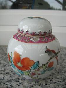 Pot-a-The-Porcelaine-CHINE-Decor-OISEAU-FLEURS-10-5-cm-haut