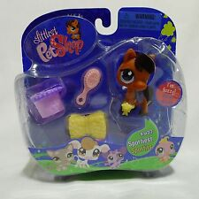 Littest Pet Shop Horse #627 Sportiest Collection Fuzzy Mane Tail 2007 NIP Hasbro