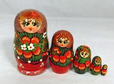 Russian Doll 5 Piece Set Hand Painted Nesting Matryoshka *Gift *Present * New