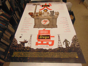 Isle Of Dogs Orig U S One Sheet Movie Poster Wes Anderson Ds Ebay