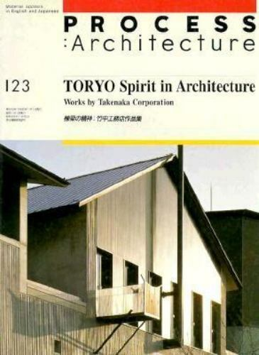 Tokyo Spirit (Process Architecture No 123)