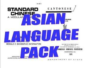 ASIAN-LANGUAGE-PACK-DVD-6-LANGUAGES-MP3-PDF-BOOKS-BONUS