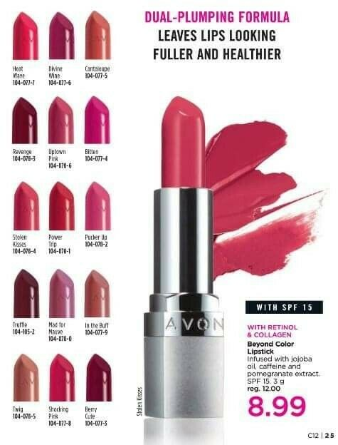 AVON BEYOND Plumping COLOR LIPSTICK With SPF 15 : Berry Cute - New!