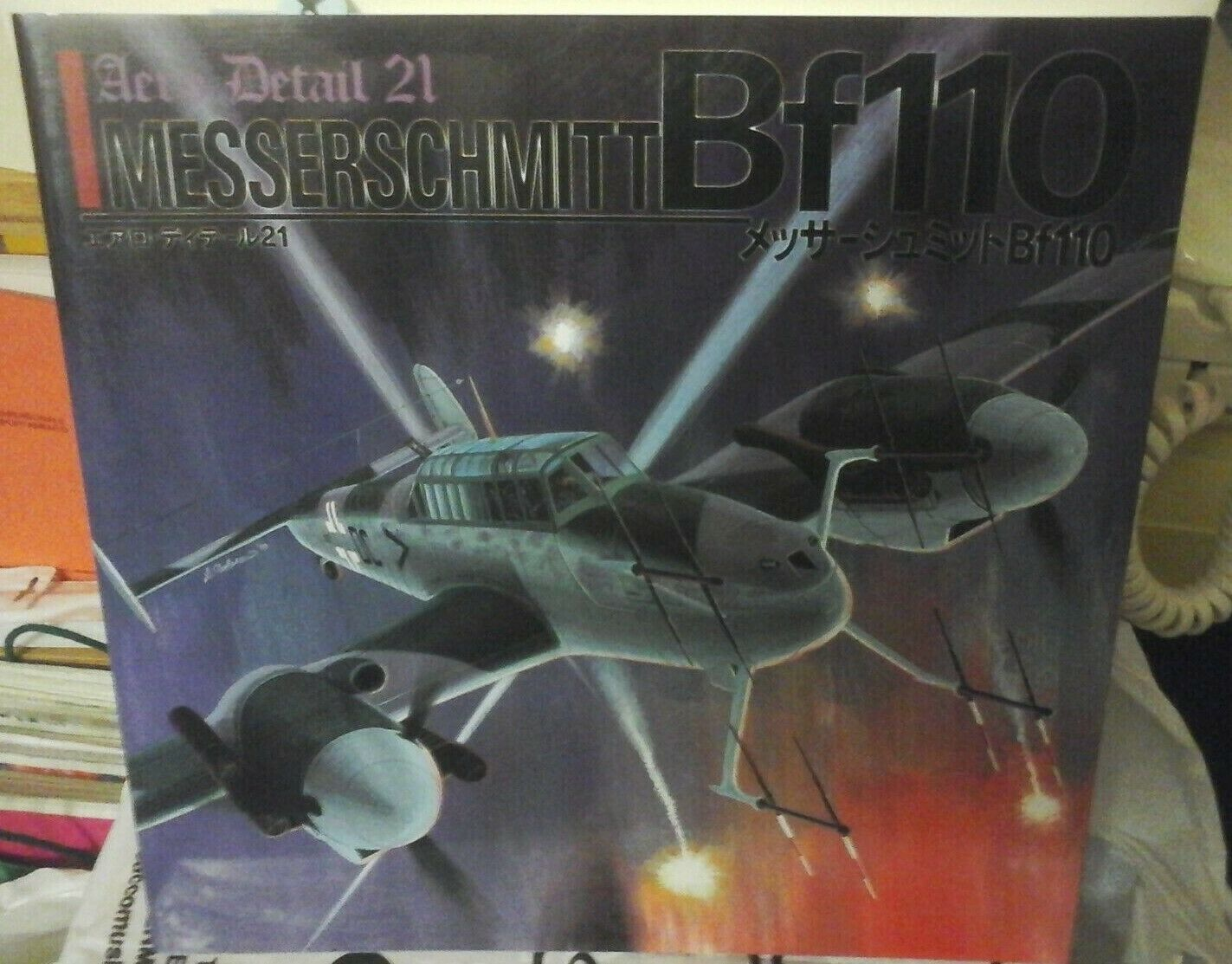 AERO DETAIL N.21-MESSERSCHMITT BF110-BY SHIGERU NOHARA-MODEL GRAPHIX PB
