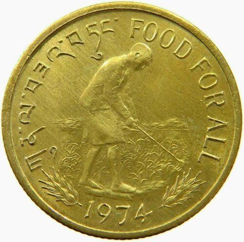 BHUTAN 20 CHETRUM KM39 1974 FAO FOOD UNC COIN LOT X 100 PCS MONEY SAARC ASIA