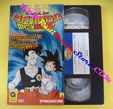 film VHS DRAGON BALL DRAGONBALL Z 3 saga di majinbu 2002 DEAGOSTINI (F93) no dvd