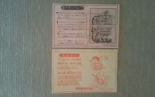 Sheets from the Nintendo Game & Watch Mickey & Donald