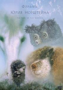 Yuri-Norstein-work-collection-2K-restoration-version-DVD