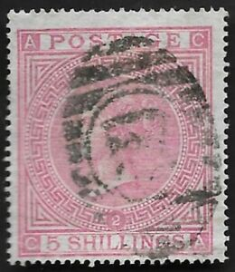 1867-QV-SG126-5s-Rose-CA-Plate-2-Good-Used-CV-1-500