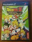 Dragon Ball Z: Budokai Tenkaichi 3 (Sony Playstation 2, 2007) NIB & Sealed
