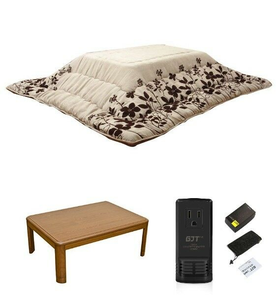 NEW Luxury Japanese Kotatsu Futon Comforter 205/245cm & Table & Transformer  SET