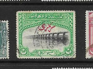1945-BAHAWALPUR-SG01-BRIDGE-CAT-15-AMIR-USED-PAKISTAN-NOT-INDIA-INDIAN-STATES