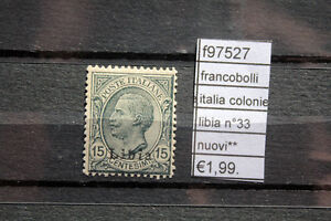 FRANCOBOLLI-ITALIA-COLONIE-LIBIA-N-33-NUOVI-MNH-F97527