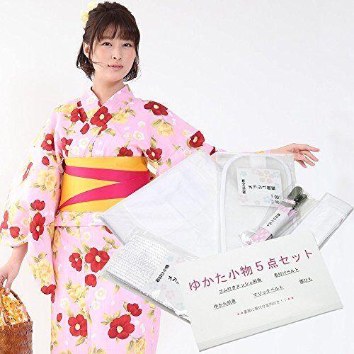 Kyoetsu Dressing Set Yukata For Kimono Accessories 5-P From Japan Kyouetsu