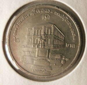 1990-Tailandia-2-Con-Au-UNC-Gran-Exotica-Moneda-Tailandes-Bin-Z235
