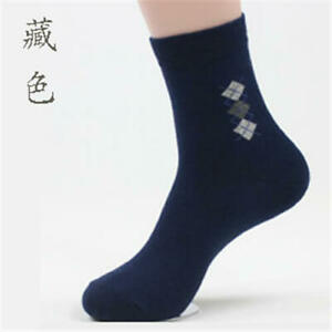 1pair-Men-Middle-Ankle-Casual-Socks-Brief-Business-Cotton-Dress-All-Season-Socks