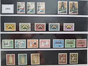 Portugal-annee-1962-22-timbres