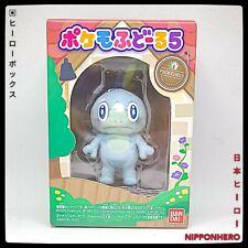 """Pikachu Hello Pokemon Pokemofu doll 3 /"""" 1 /"""" Cute Figure BANDAI Japan"""