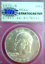 """thumbnail 1 - 1972-S PCGS MS66 OGH Silver """"Stratocaster"""" No Eye Gouges DIVA 2SB-406.2 ~Rare!~"""