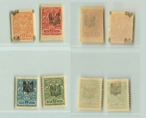 Ukraine-1918-1-Kop-II-7-Kop-Comme-neuf-Odessa-Trident-decalee-f5769