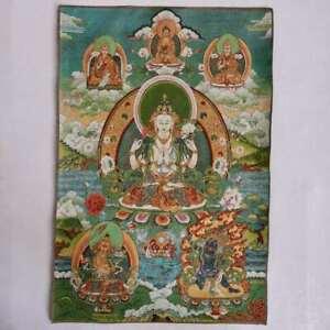 36-034-Tibet-Tibetan-Cloth-Silk-Buddhism-4-Arm-Guanyin-Kwan-yin-Tangka-Thangka-Mural