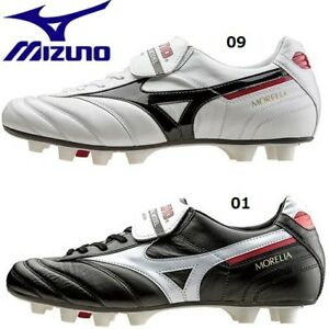 Mizuno Morelia II Made in Japan