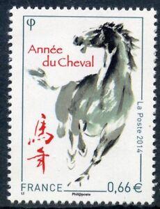 Rechercher Des Vols Stamp / Timbre France N° 4835 ** Annee Lunaire Chinoise Du Cheval